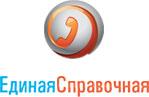 """ООО """"Единая справочная"""""""